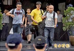 遭濫權逮捕 3記者堅持無罪拒保