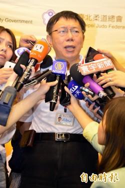 吳思華提告反課綱學生 柯文哲:他也是打手啊!