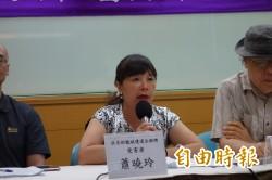 堅告學生反要學校別處分 蕭曉玲批教部假慈悲