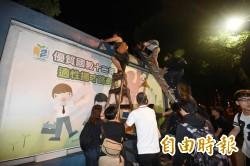 724逮捕記者學生 北市警:無違法