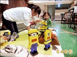 機器人創意賽 北梅國中「小小兵」勝出