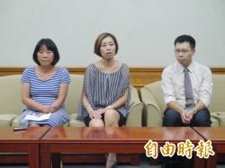 民團:違法洩漏林冠華病例 莊敬校長應下台