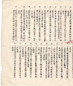 台大教授秀50年前考卷  網友:真的奴化太久了