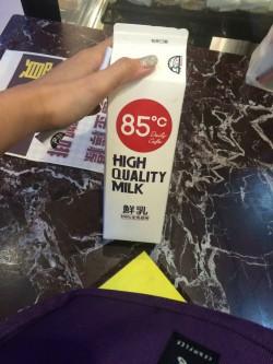 85度C鮮奶稱自家生產 網友發現竟是「味全」?