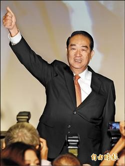 3度選總統 宋:修憲、組聯合政府