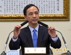 國民黨:核四封存政策沒變