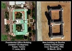 中國模擬攻台 建山寨版博愛特區