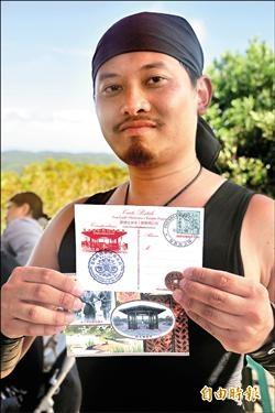 紀念鎮座 彰化人自費設計明信片