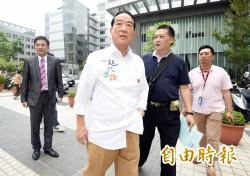宋楚瑜穿上三色戰袍 望黨派合作為國找方向