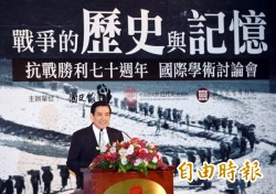 自由廣場》國民黨絕對不教的「抗戰勝利2.0」