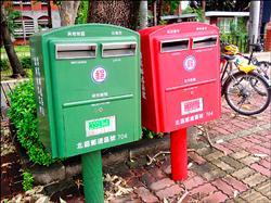 小紅小綠送作堆