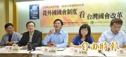 黃國昌:各黨應辯論國會改革 杜絕選後跳票