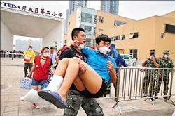 天津又連環爆 現場氰化鈉有700噸