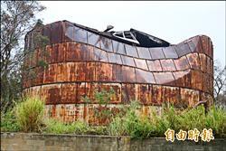 歷史建築大楊油庫遭「吹毀」 修復得花2千萬