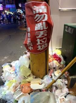台灣最美麗的風景? 一張照片不攻自破