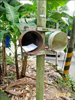 空桶架電桿 偏鄉創意信箱助收信