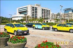 「優質計程車」 基層怨標籤化、沒配套