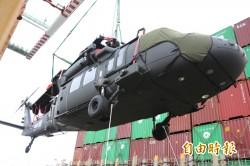 美方軍售烏龍曾有更大條… 核彈頭零件 錯運台灣