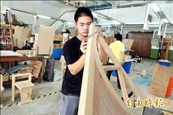 書香子弟鑽研木工 國際賽奪金牌