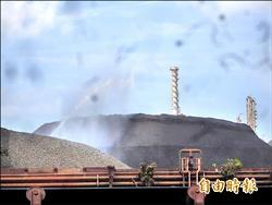 中鋼遭質疑排污 高雄環保局將每週稽查