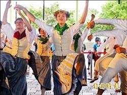 《童玩節最後一場國家日》拉脫維亞舞團 熱情獻藝