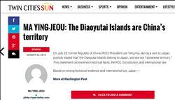 馬投書華盛頓時報 官網誤植釣島屬中國