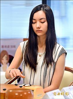女子圍棋賽 黑嘉嘉封后