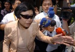 《詐國務機要費案》 提供吳淑珍發票 種村碧君起訴