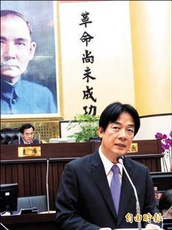 賴清德進議會 稱「李議長」未行禮
