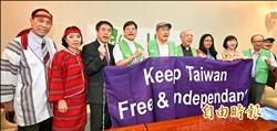 為台灣入聯發聲 宣達團四日赴美