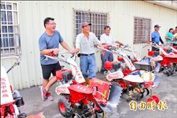 獎勵青農 田尾提供農機補助