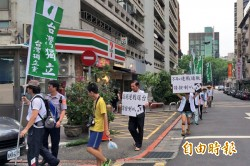 蔡:連戰閱兵 台灣普遍反彈