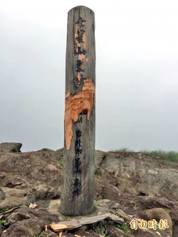 七星山柱標遭毀 最快下週三修復