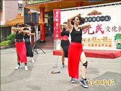 先民文化節 今熱舞登場