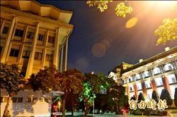 國防部遷出 法務部進駐慢吞吞 總統府「後防空虛」