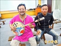 月琴民謠祭 北投溫泉鄉開唱