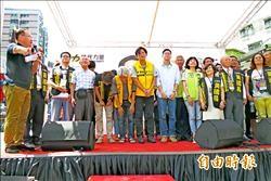 黃國昌總部成立 喊「從頭贏回台灣」