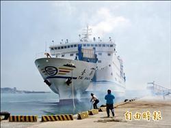 台華輪汰換造新船 18億到位