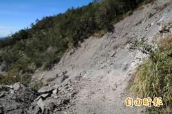 能高越嶺道西段 登山口上移一公里