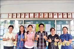 小校6師長獲獎 學童開心說幸福