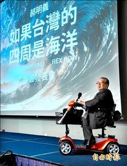 郝明義:中國把推動服貿當統一計畫