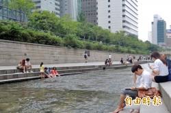《小檔案》韓國清溪川 下水道變景點