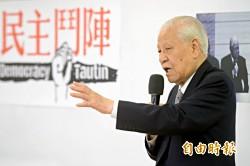 李出版新書 提新台灣人概念