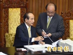 「台灣國民黨」?王金平:謝謝他的關心
