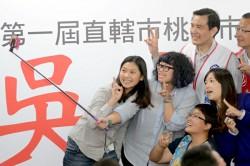 府前國慶活動 禁用自拍神器