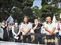 台糖豬場污染 古坑鄉民抗議