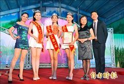 美人腿公主決選 第一名獎留台灣