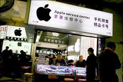344款中國App中毒 蘋果「清理門戶」