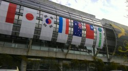 又被打壓?傳台人赴韓參展 國旗被撤換