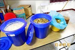 頭份》廢果皮製酵素 洗碗兼施肥